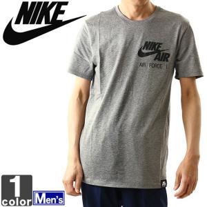 半袖Tシャツ ナイキ NIKE メンズ エアフォース 1 H01 Tシャツ 875627 1805 半袖 トップス ゆうパケット対応 runningclub-gh
