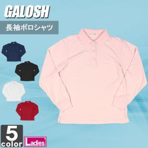 長袖ポロシャツ ガロッシュ  GALOSH  レディース 長袖 ポロシャツ 8910 1704 吸汗 速乾 練習着|runningclub-gh