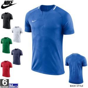ゲームシャツ ナイキ NIKE メンズ 893964 チャレンジ 2 半袖 ジャージ 1906 半袖Tシャツ スポーツウェア ゆうパケット対応 runningclub-gh