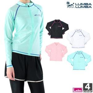 ルンバルンバ/LUMBA LUMBA レディース フルジップ 長袖 ラッシュガード 8950 1605 ウィメンズ 婦人|runningclub-gh