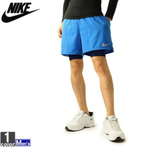 ショートパンツ ナイキ NIKE メンズ 904457 フレックス 5インチ 2イン1 ディスタンス ショート 1909 ハーフパンツ  インナー付き|runningclub-gh