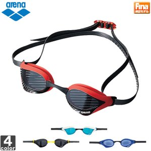 アリーナ/arena  くもり止め スイム グラス AGL-230 1606 メンズ レディース FINA承認モデル runningclub-gh