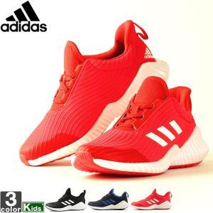 アディダス/adidas ジュニア キッズ シューズ フォルタラン 2 K AH2619 AH2620 AH2621 1902 ランニングシューズ runningclub-gh