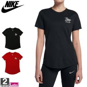 半袖Tシャツ ナイキ NIKE レディース ドライフィット ピザ Tシャツ ao8542 1809 半袖 Tシャツ|runningclub-gh