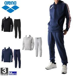 セットアップ アリーナ arena  メンズ スウェット 上下セット ARN-5300 ARN-5301P 1701送料無 ウェア ロング パンツ|runningclub-gh