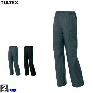 ロングパンツ タルテックス TULTEX メンズ ディアプレックス 全天候型パンツ AZ-56302 1507 アウトドア 防寒 防水|runningclub-gh