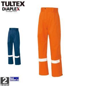 ロングパンツ タルテックス TULTEX メンズ ディアプレックス 全天候型 リフレクター パンツ AZ-56304 1507 アウトドア レインパンツ|runningclub-gh