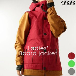 ジャケット ビービー BB レディース BB-7104 スノーボードジャケット 1910 スノボ アウター|runningclub-gh