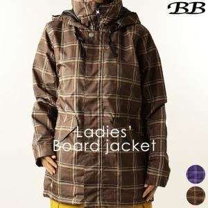 ボードウェア ビービー BB レディース BB-7152 スノーボードジャケット 1910 アウター スノボ|runningclub-gh