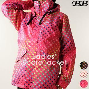 ジャケット ビービー BB レディース BB-7156 スノーボードジャケット 1910 スノボ アウター|runningclub-gh