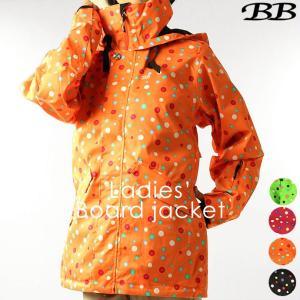ジャケット ビービー BB レディース BB-7157 スノーボードジャケット 1910 スノボ アウター|runningclub-gh