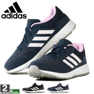 アディダス/adidas  キッズ ジュニア アディダス ファイト クラシック K BD7185 BD7186 1809 シューズ スニーカー|runningclub-gh