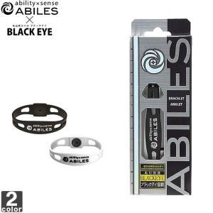 アビリス/ABILES メンズ レディース アビリスプラス ブラックアイ ブレスレット 1501 紳士 婦人 ウィメンズ|runningclub-gh
