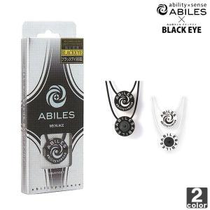 アビリス/ABILES メンズ レディース アビリスプラス ブラックアイ ネックレス 1501 紳士 婦人 ウィメンズ|runningclub-gh