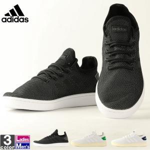 アディダス/adidas メンズ レディース シューズ コートアダプト 2.0 F36416 F36417 F36418 1903 スニーカー 靴 runningclub-gh