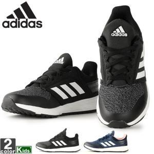 スニーカー アディダス adidas ジュニア キッズ アディダスファイト クラシック K D96555 G27817 1901 ランニングシューズ 運動靴|runningclub-gh