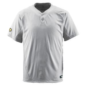 DESCENTE (デサント) 2ボタンTシャツ DB201 SLV 1611|runningclub-gh