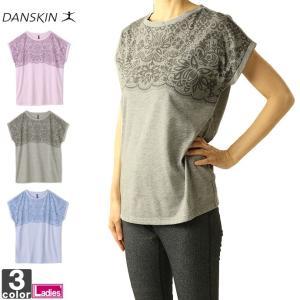 Tシャツ ダンスキン DANSKIN レディース DY78108 ワイドTシャツ 1910 フレンチスリーブ ゆうパケット対応|runningclub-gh
