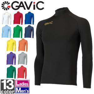 ロングスリーブインナー ガビック GAViC メンズ レディース ストレッチ インナートップ ロング GA8301 1712 男女兼用 長袖 ハイネック|runningclub-gh