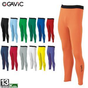 ガビック/GAViC ジュニア ストレッチ インナー パンツ GA8903 1712 キッズ 子ども 子供|runningclub-gh