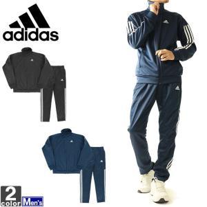 セットアップ アディダス Adidas  メンズ ウォームアップ ジャケット パンツ 上下セット GEG00 GEG02 1811 ジャージ  トレーニング|runningclub-gh
