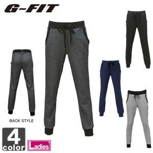 ジーフィット/G-FIT レディース Air Sweat スリム ロングパンツ GF-C513PP 1601 ウィメンズ 婦人 runningclub-gh