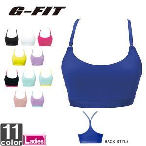 スポーツブラ ジーフィット G-FIT レディース Yバック インナー トップ GF-I043T 1602 スポブラ アンダーウェア runningclub-gh