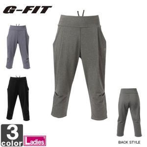 7分丈パンツ ジーフィット G-FIT レディース ルーズフィット カプリパンツ GF-L979S 1706 スウェットパンツ スエットパンツ runningclub-gh