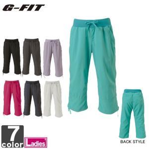 7分丈パンツ ジーフィット G-FIT レディース カプリパンツ GF-N301PP 1601 ジム ダンス runningclub-gh