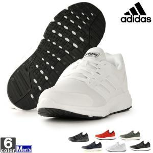 ランニングシューズ アディダス adidas メンズ EE7915 EE7916 EE7917 F3...