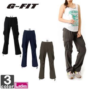 ジーフィット/G-FIT レディース カーゴ ロングパンツ GZ-N002PP 1709 ウィメンズ 婦人 runningclub-gh