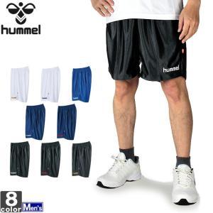 ショートパンツ ヒュンメル hummel  メンズ プラクティスパンツ HAP2039 1810  トレーニング サッカー|runningclub-gh