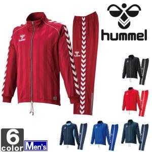 セットアップ ヒュンメル hummel メンズ ウォーム アップ 上下セット HAT2059 HAT3059 1602 送料無 ジャケット パンツ|runningclub-gh