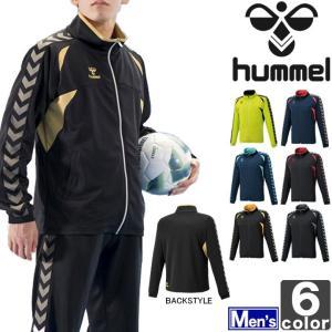 トレーニングジャケット ヒュンメル hummel メンズ ウォームアップ ジャケット HAT2066 1707 ウェア ジャージ|runningclub-gh