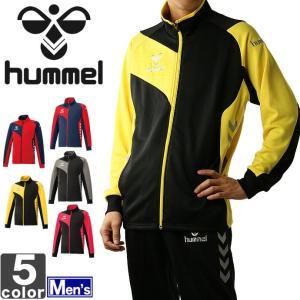 ジャケット ヒュンメル hummel メンズ ウォームアップ ジャケット HAT2077 1803 ランニング ウォーキング|runningclub-gh