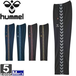 ロングパンツ ヒュンメル hummel メンズ ウォームアップ パンツ HAT3066 1707  トレーニング フィットネス|runningclub-gh