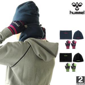 ヒュンメル/hummel  ウォーム アクセ 3点 セット HFA3SET18 1811 防寒 アクセサリ|runningclub-gh