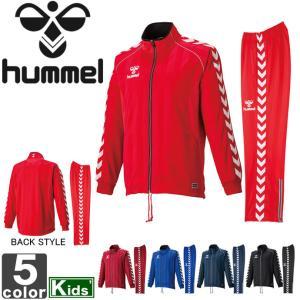 《送料無料》ヒュンメル/hummel ジュニア ウォームアップ 上下セット HJT2059 HJT3059 1611 キッズ 子供 子ども|runningclub-gh