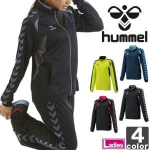 ジャージ ヒュンメル hummel レディース ウォームアップ ジャケット HLT2066 1712 スポーツウェア|runningclub-gh