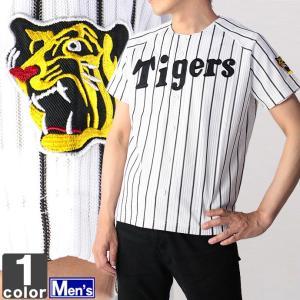 阪神タイガース 復刻 レプリカ ジャージ 2001年 ホーム...