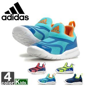 キッズシューズ アディダス adidas ベビー アディダス ハイマ  Infant AQ2888 AQ5104 AQ5105 AQ5106 1601 キッズ スリッポン スニーカー|runningclub-gh