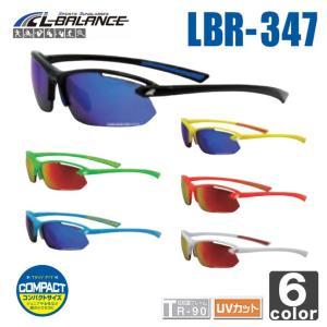 スポーツサングラス エルバランス L-BALANCE メンズ レディース LBR-347 1907 UVカット トレーニング ジョギング マラソン|runningclub-gh