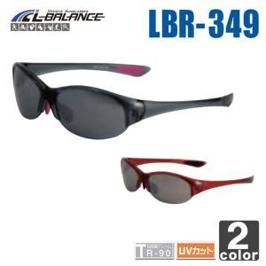 スポーツサングラス エルバランス L-BALANCE メンズ レディース LBR-349 1907 UVカット トレーニング ジョギング マラソン|runningclub-gh