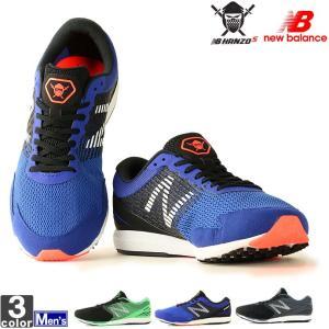 レーシングシューズ  ニューバランス New Balance メンズ HANZO S M MHANZS 1901 ランニングシューズ マラソン スニーカー 三村仁司|runningclub-gh
