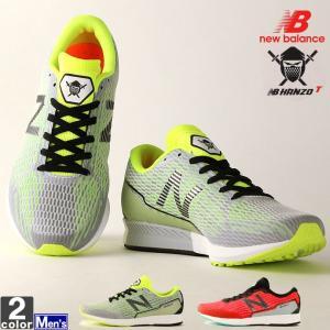 トレーニングシューズ  ニューバランス New Balance メンズ HANZO T M MHANZT 1902 ランニングシューズ マラソン スニーカー|runningclub-gh