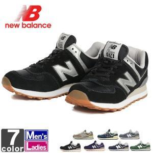 スニーカー ニューバランス New Balance  メンズ レディース ライフスタイル ランニング スタイル ML574 1702 シューズ スエード runningclub-gh