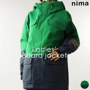 ジャケット ニーマ nima レディース NB-1009 スノーボードジャケット 1910 スノボ アウター|runningclub-gh