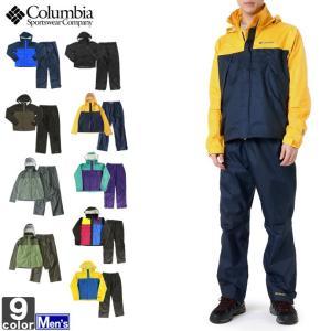 レインウェア コロンビア Columbia  メンズ PM0124 シンプソンサンクチュアリ レインスーツ 上下セット 1904 送料無 パンツ ジャケット|runningclub-gh