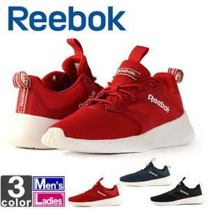 リーボック/Reebok  メンズ レディース ロイヤル アストロ ブレイズ DV3701 DV3702 DV3703 1808 トレーニングシューズ