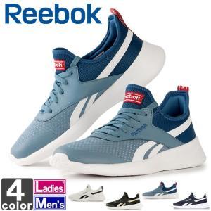スニーカー リーボック Reebok  メンズ レディース シューズ ロイヤル EC ライド 2 CN3081 CN3084 CN3086 CM9370 1807 シューズ 軽量|runningclub-gh